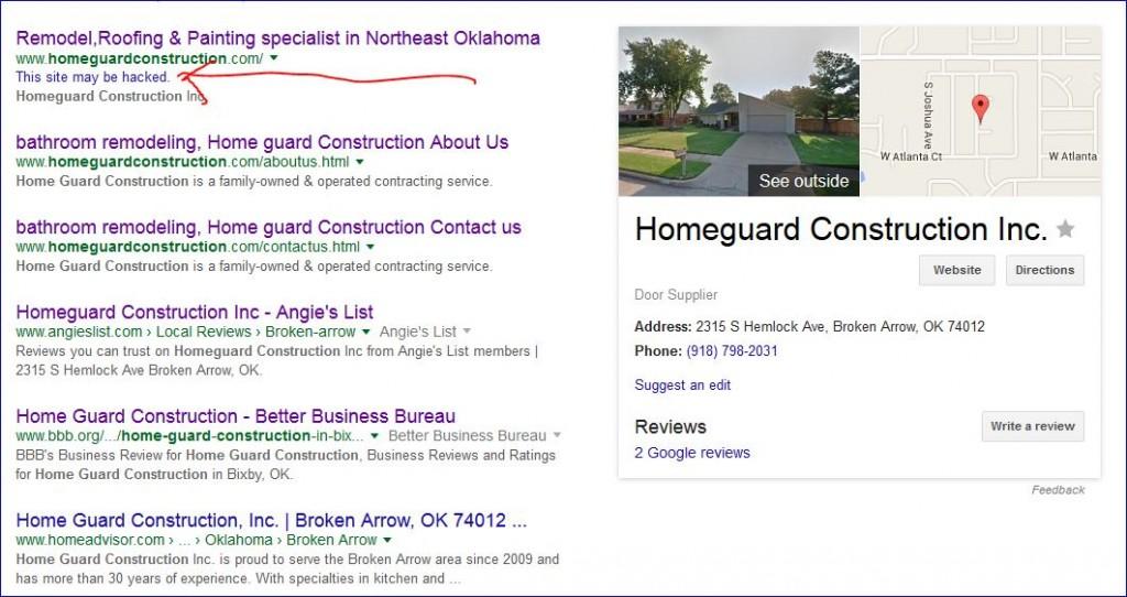 homeguard1
